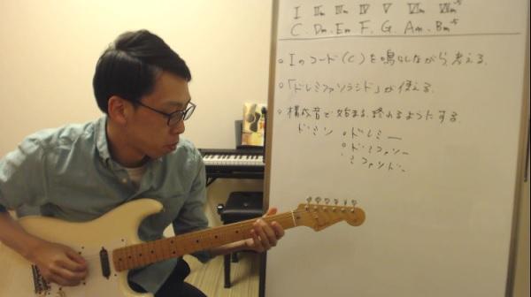 作曲解説動画 | ギターで初心者に解説するメロディの作り方