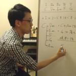 作曲講座[3] 7分弱でわかるコード進行の作り方(初心者向け)