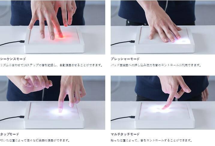 手のひらで全面を押し込むように音を入力する新しい装置