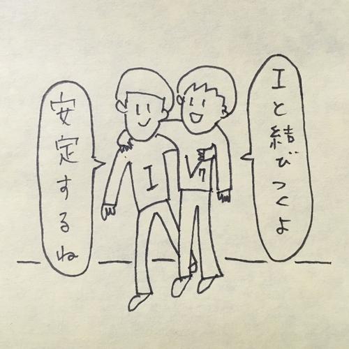 作曲ひとこま(5)
