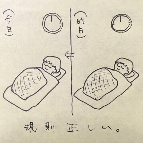 作曲ひとこま(6)