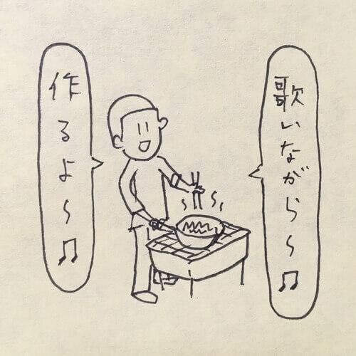 作曲ひとこま(7)