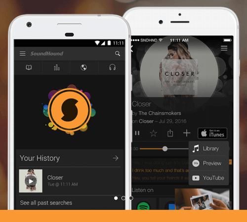 SoundHoundというアプリを使って未知の音楽を検索する