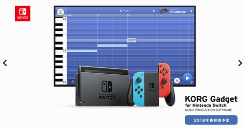 Nintendo Switchで音楽制作