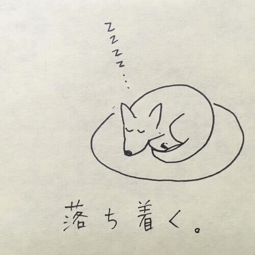 作曲ひとこま(10)