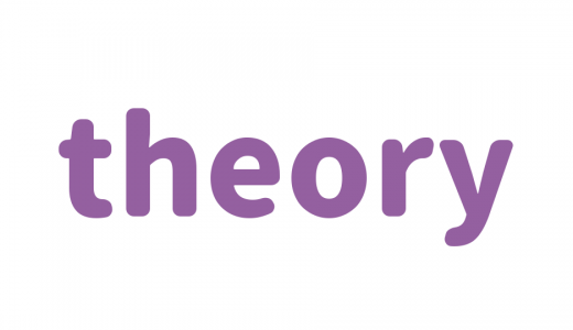 音楽理論 | 終止の種類