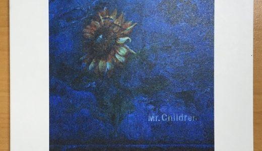 ミスチルのニューアルバムリリース発表