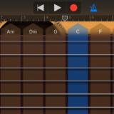 楽器が弾けない人にお勧めの作曲のやり方 ※「GarageBand」編