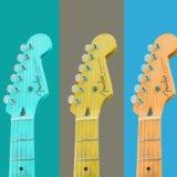 【ギター】セッションで使えるコード進行3パターンとそれらのアレンジ型