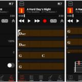 【コード進行解析の便利アプリ】YAMAHA「Chord Tracker」の使い方、便利な機能のご紹介